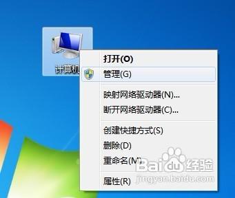 Windows 7怎样新建驱动器-WP迷死