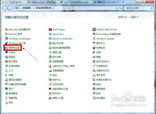Winodws 7如何开启Telnet功能-WP迷死