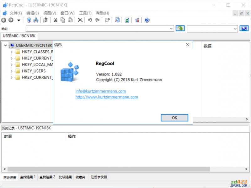 RegCool 1.084 绿色中文版-WP迷死