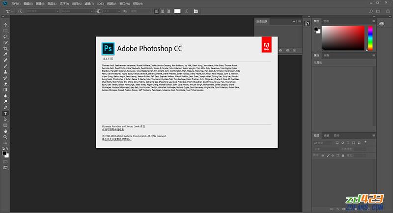 Adobe Photoshop CC 2018 19.1.6.5940 特别版-WP迷死
