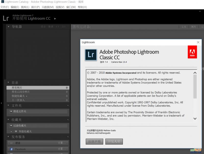 Adobe Lightroom Classic CC 7.50 特别版-WP迷死