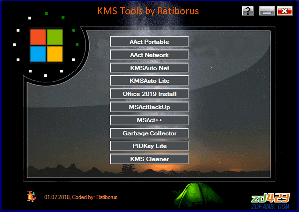 Windows 10&office 2016激活工具-KMS Tools Portable-WP迷死