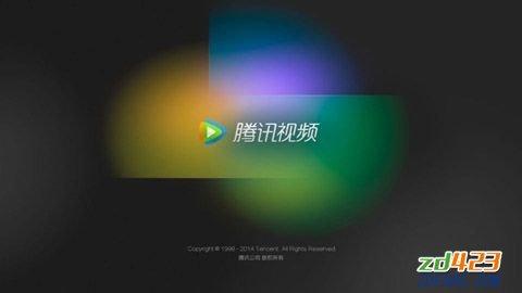 腾讯视频TV版 v3.2.1去广告/去推荐/免流/电视版-WP迷死