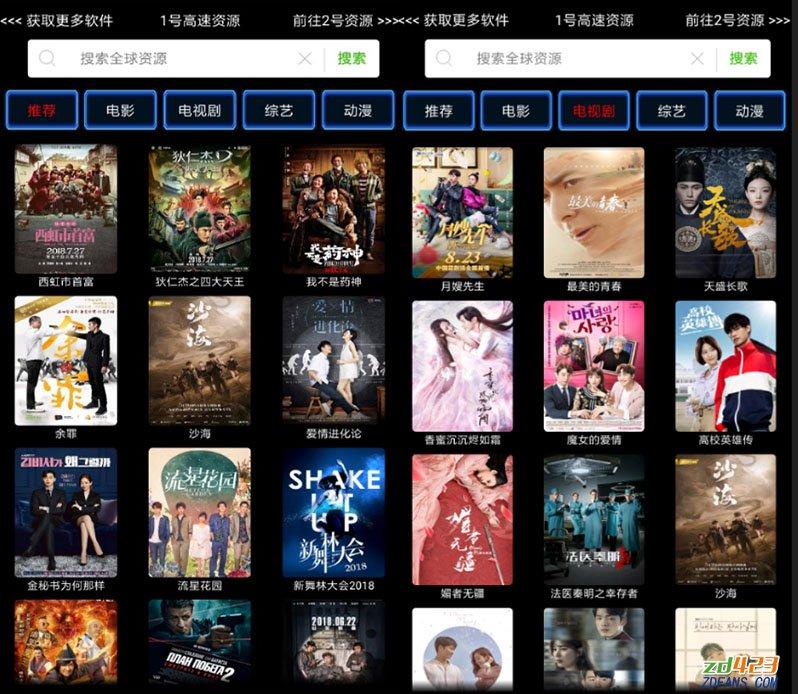 七果影视 v1.5 免费看全网平台vip影视剧集 无广告/免费/0卡顿-WP迷死