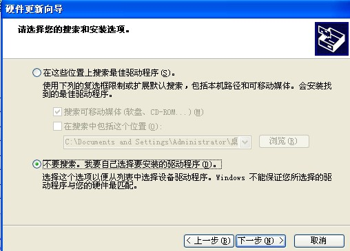 DELL戴尔inspiron one 2020无线网卡xp驱动-WP迷死
