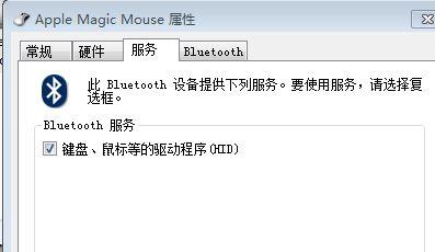 IMAC 27寸装win7鼠标键盘不能用?-WP迷死