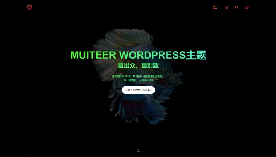 WordPress作品展示主题Muiteer-WP迷死