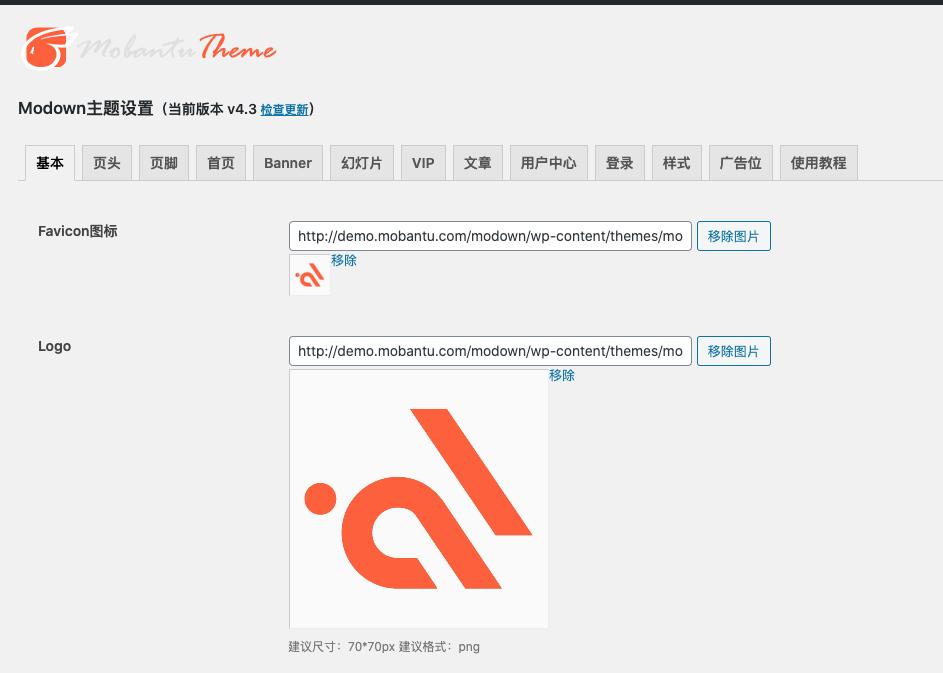 WordPress资源站主题Modown 4.3-WP迷死