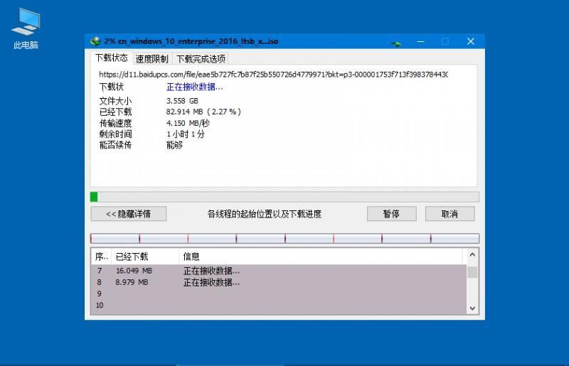 idm破解版最佳下载利器IDM 6.31 Build 3 绿色版+安装版+注册机-WP迷死
