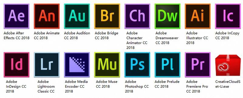 Adobe CC 2018 全线产品最新官方版安装包2018.08.23
