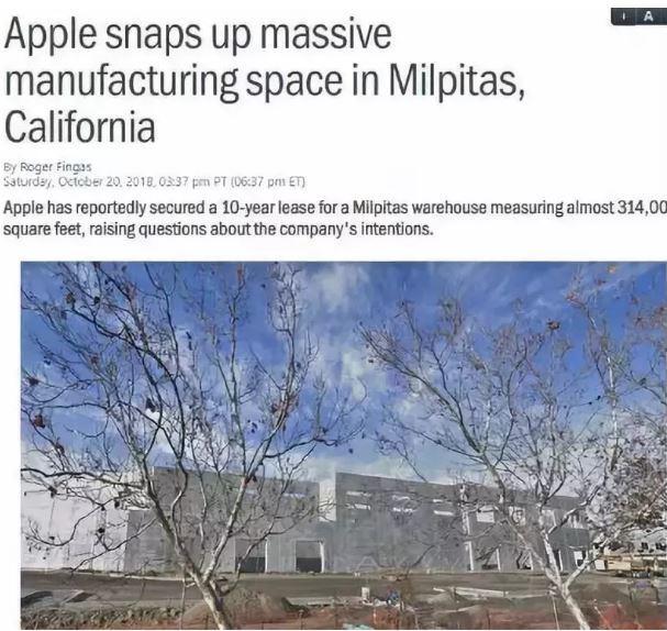 苹果宣布造车-果粉们,你们可不止要卖一个肾了!-WP迷死