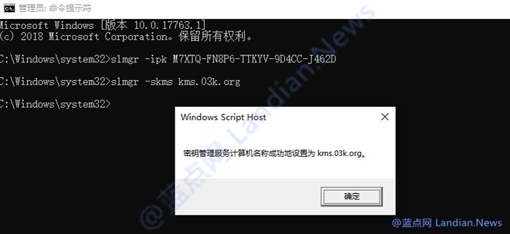 [图文] Windows 10 LTSC 2019 正式版轻松激活教程-WP迷死