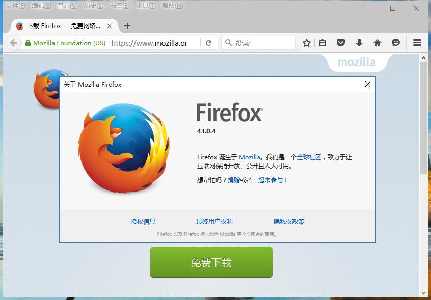 火狐浏览器 Firefox v62.0.3 + v60.2.2 ESR-WP迷死