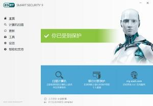 ESET SMART SECURITY 9 UI 01