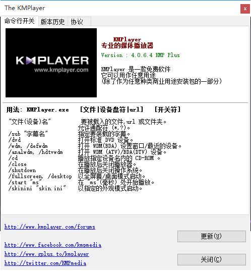 KMPlayer 03