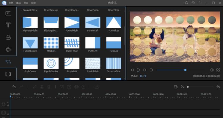 视频编辑王 Apowersoft Video Editor v1.4.0-WP迷死