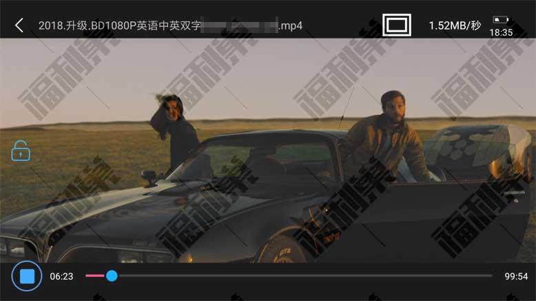 安卓软件:BT磁力下载器热门电影免费在线看支持电影下载