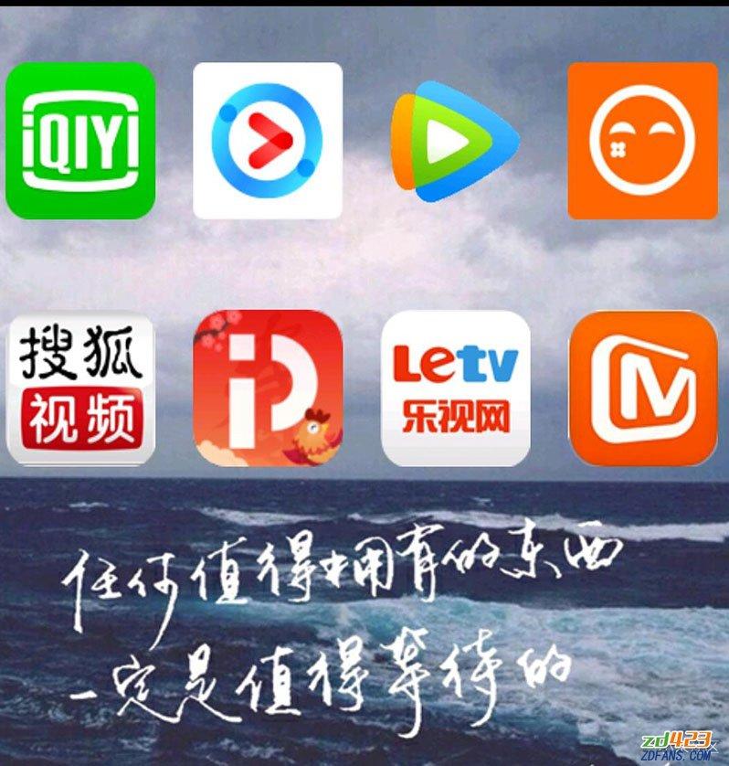 七果影视 v1.6 免费看全网平台vip影视剧集 无广告/免费/0卡顿-WP迷死
