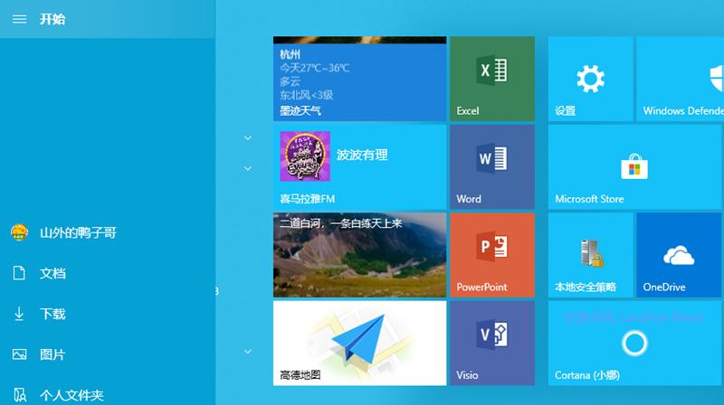 微软已经关闭新用户参与 Windows 10 跳跃分支通道