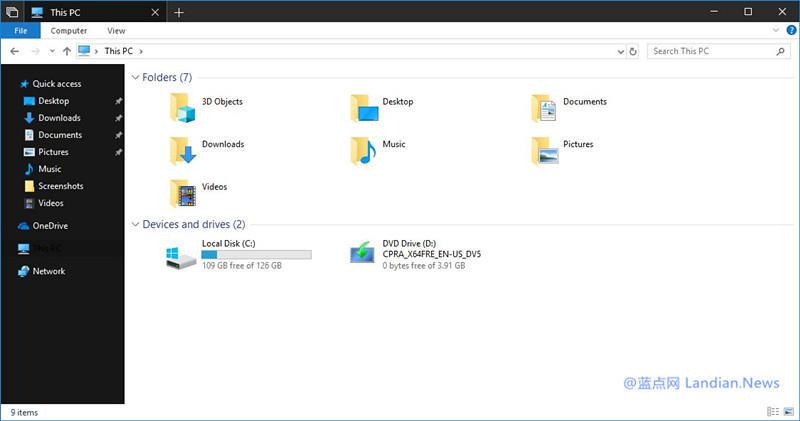 Windows 10资源管理器暗色主题新增对文件选择框的支持