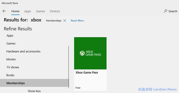 Windows 10商店新增成员功能用于管理软件和游戏订阅
