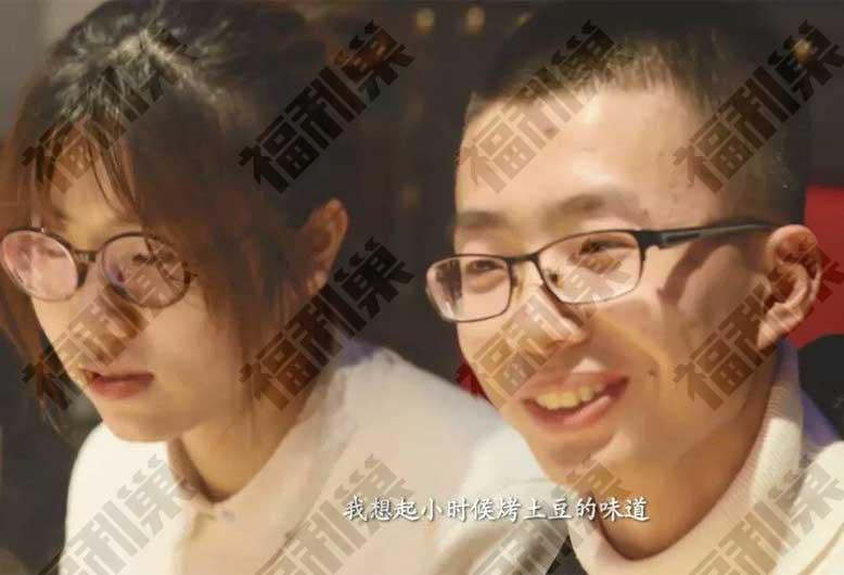 美食纪录片:人生一串超清全集磁链资源秒杀舌尖上的中国
