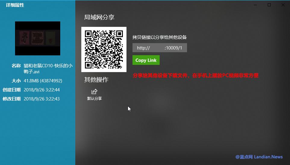 「推荐」国内开发者开发的UWP版我的电脑文件管理器