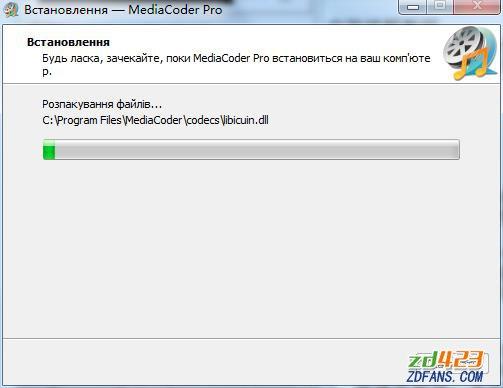 MediaCoder破解版_MediaCoder中文破解版 v0.8.48专业版下载-WP迷死