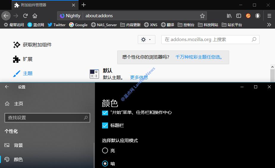 火狐浏览器原生黑色主题支持随Windows 10自适应