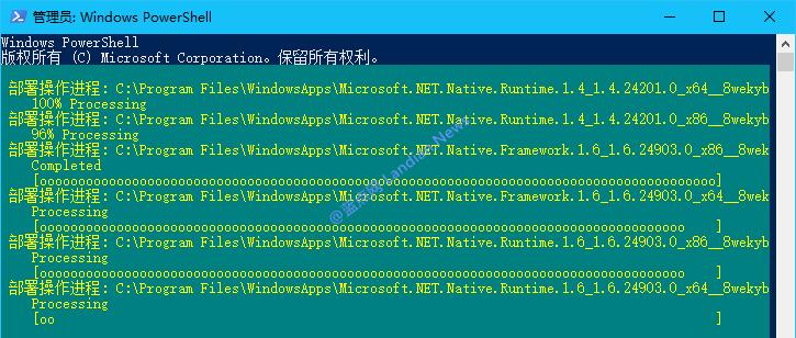 Windows 10更新后文件系统错误-2147219196的解决办法