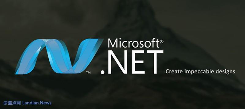 微软宣布.NET框架更新将独立于Windows 10累积更新