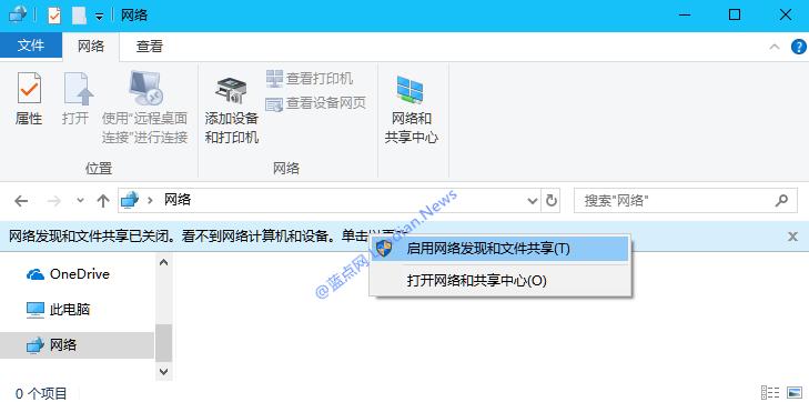 [教程]删除家庭组的Windows 10如何进行文件/文件夹共享