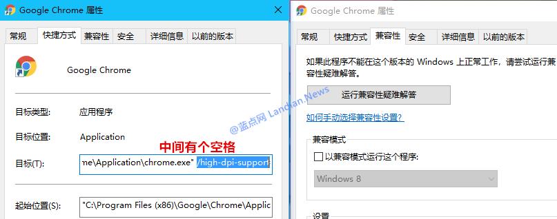 新版谷歌浏览器窗口变大和字体模糊发虚的解决办法