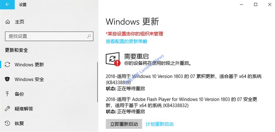 [下载]微软面向四月更新版发布KB4338819例行累积更新