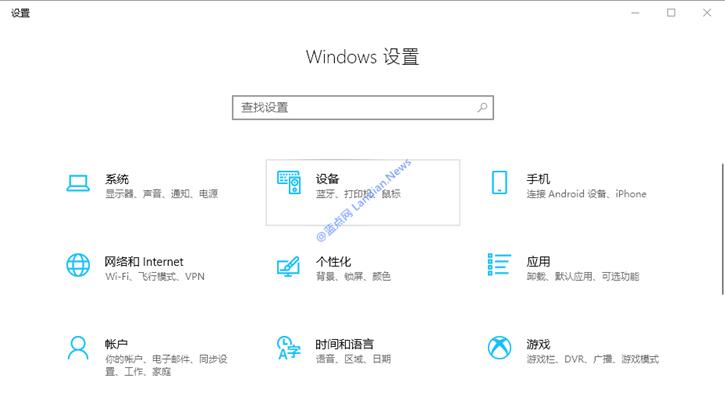 [教程]删除家庭组的Windows 10如何进行打印机等共享