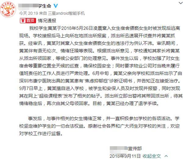 网秦创始人称被董事长绑架-WP迷死