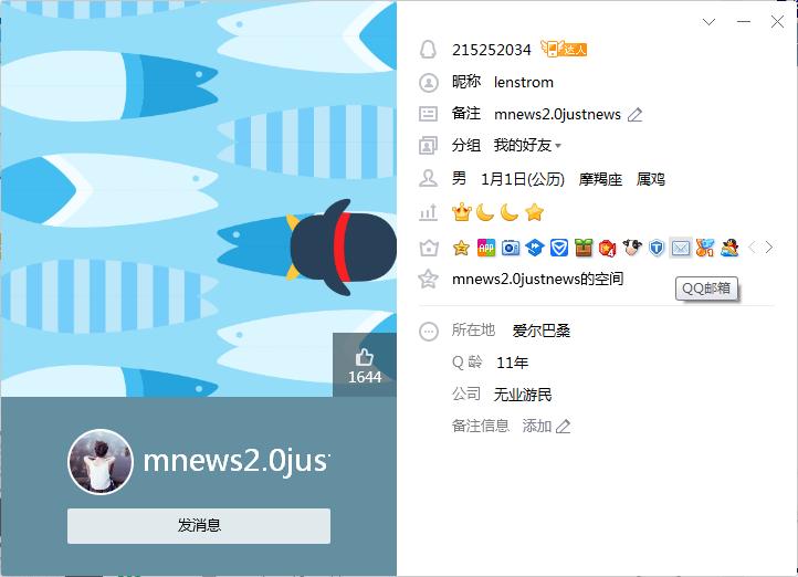 曝光卖主题骗子QQ215252034-WP迷死