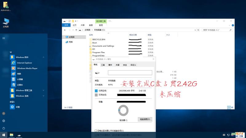 Windows 10 三杰版 LTSB 2016 经典珍藏版