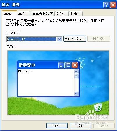 巧改电脑MAC地址突破限制上网-WP迷死