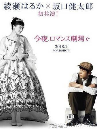 《今夜在浪漫剧场》高清迅雷下载