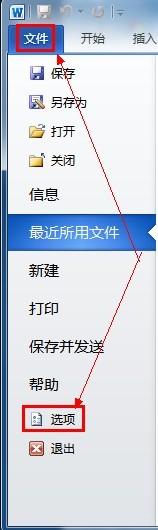 "Word如何在快速访问工具栏添加""插入图片""按钮-WP迷死"