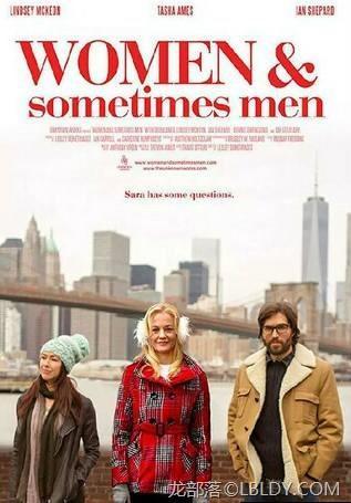 《女人,有时是男人》高清迅雷下载