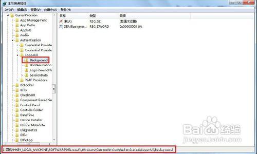 Windows 7如何修改登录界面背景-WP迷死