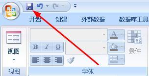 access怎样给窗体创建快捷菜单-WP迷死