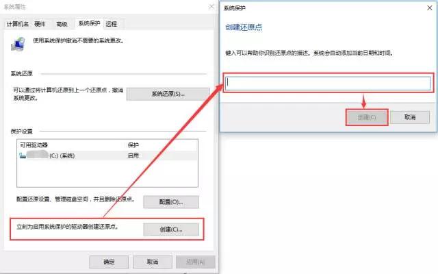 如何使用系统还原点功能,避免重新安装系统?-WP迷死