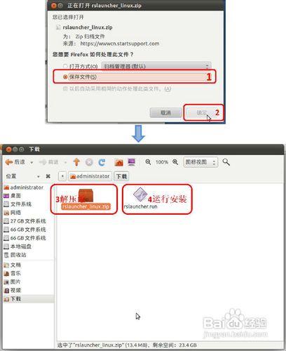 轻松实现Windows远程桌面连接与控制Linux-WP迷死