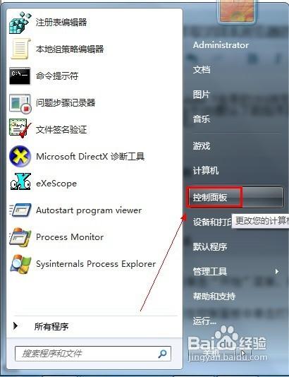 Win7怎样取消IE8浏览器的检查下载程序的签名-WP迷死