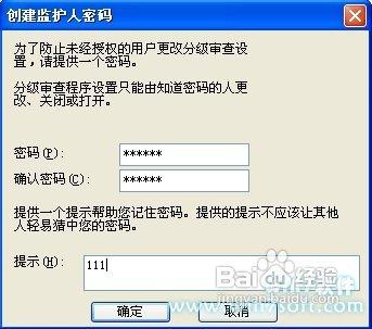 怎样加密浏览器,设置浏览器密码!-WP迷死