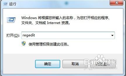 Windows7如何解决无法访问NAS或Samba服务器-WP迷死